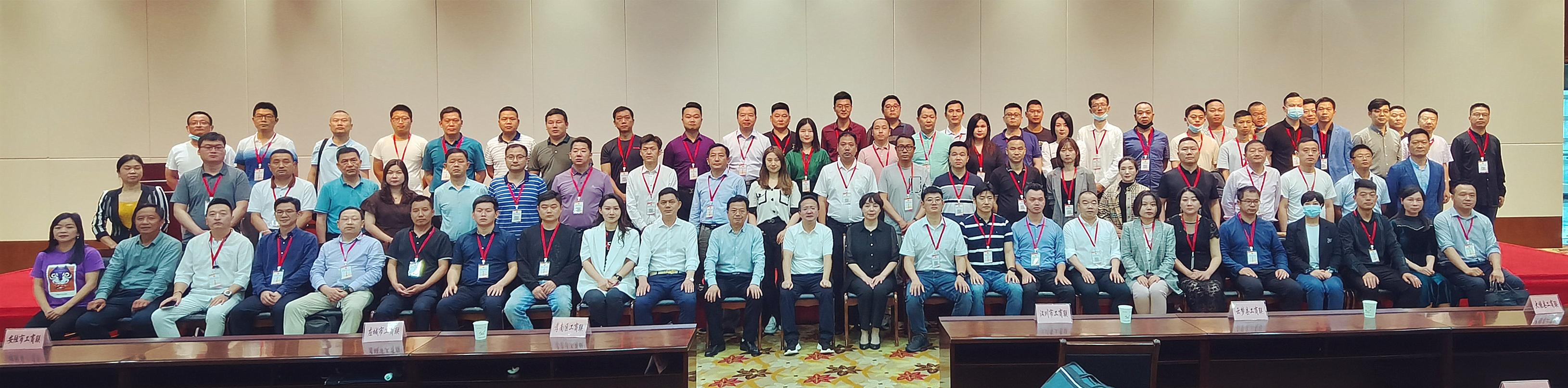 孝感青年企業家聯合會第二屆一次會員大會隆重召開