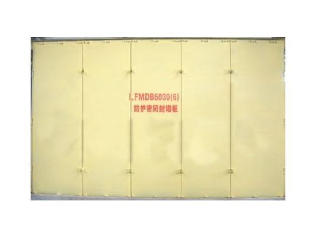 密闭门的详细安装要求