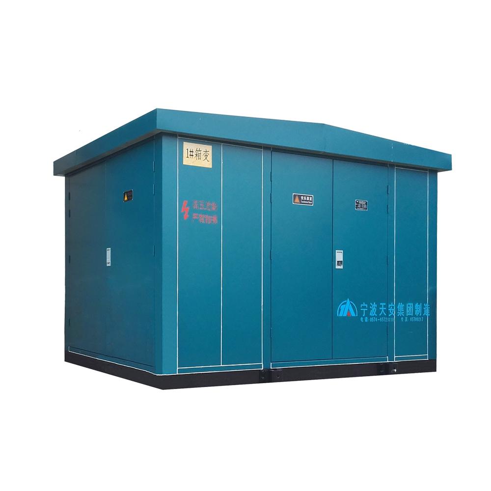 ZBW1-12預裝式變電站