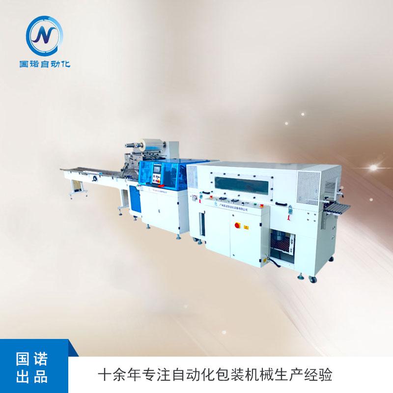 連續式高速熱收縮包裝機