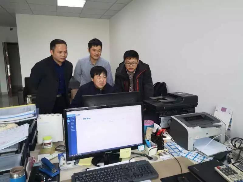 開啟數字元年 浙江公司BIMS2.0系統工作首日平穩有序