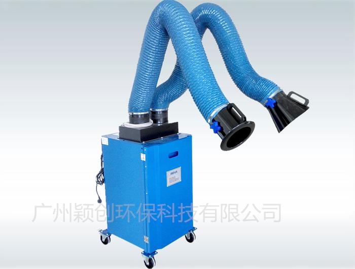 雙臂移動式煙塵凈化除塵器