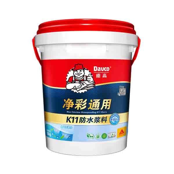 德高凈彩通用K11防水漿料