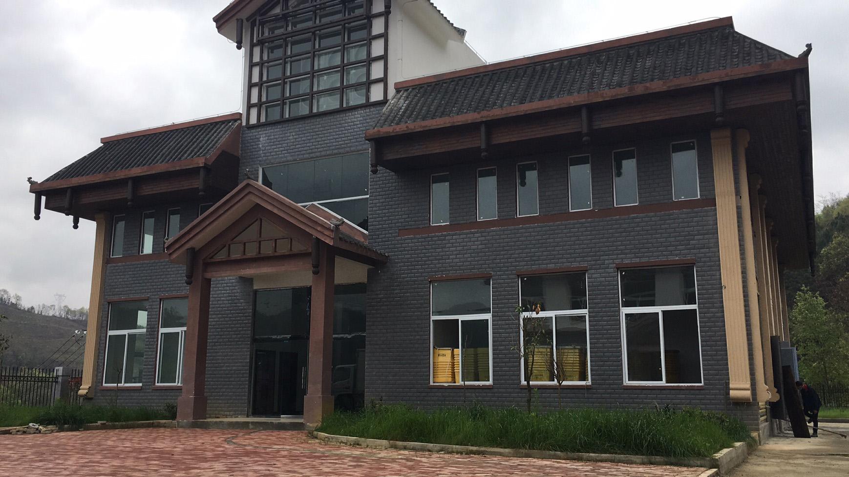 望谟县医疗废物集中处置中心