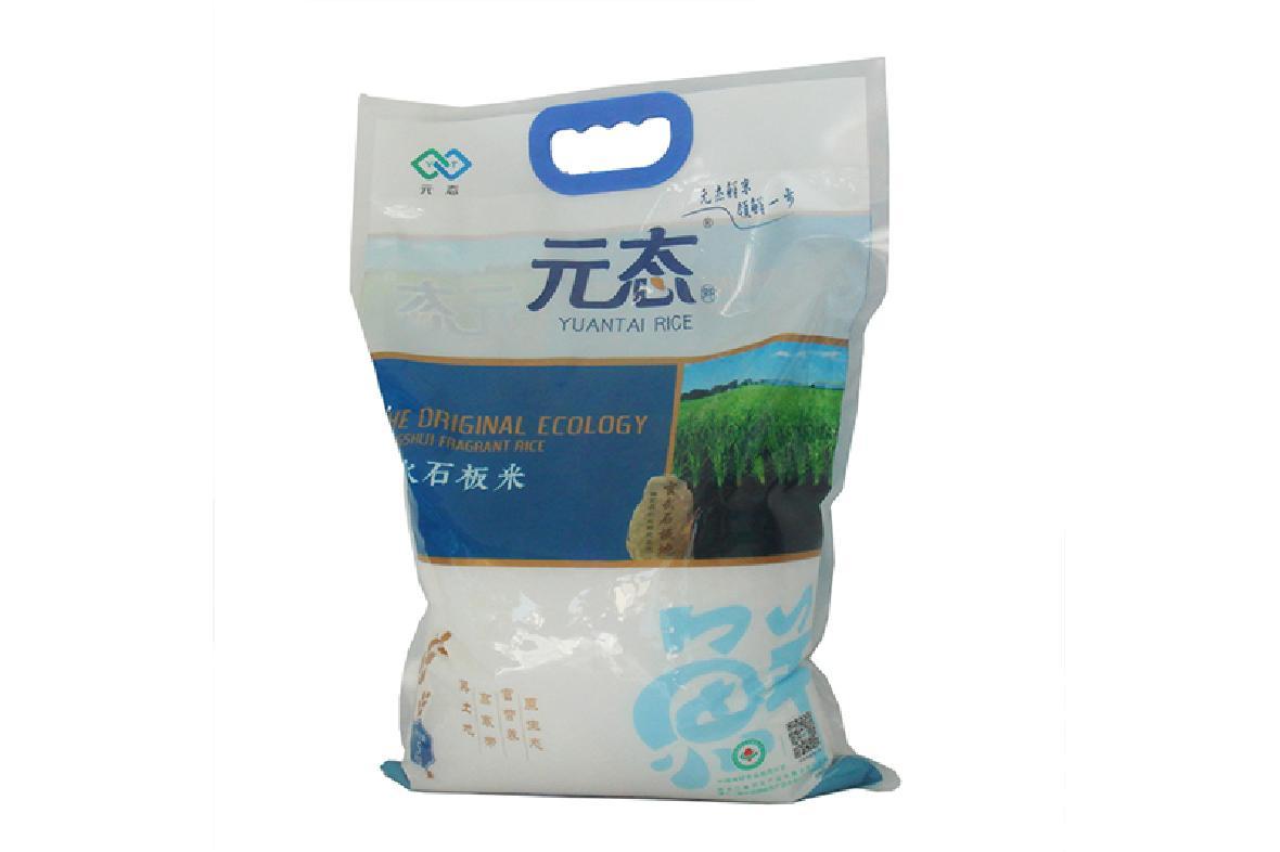 大米包裝袋