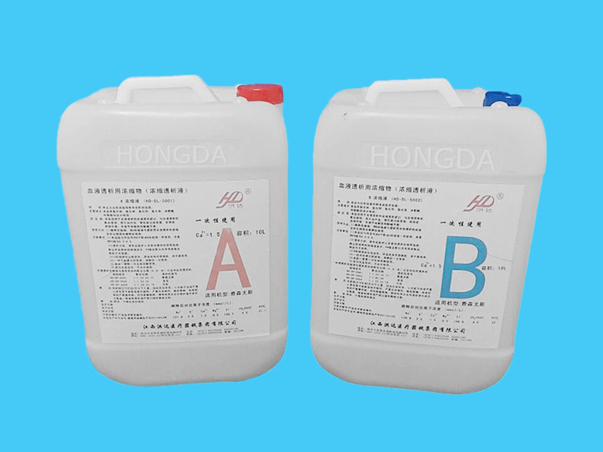 濃縮物AB透析液