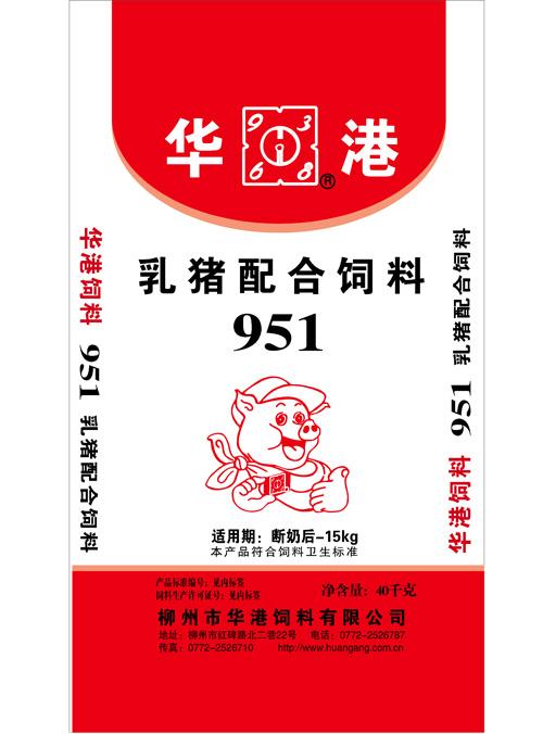 951乳豬配合飼料