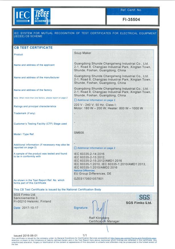 國際SGS認證