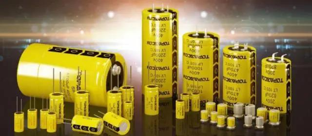 黃寶石電子-國產鋁電解電容的佼佼者