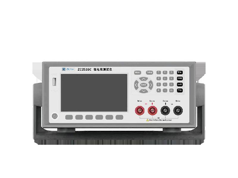 ZC2516C低电阻测试仪 (温度补偿)