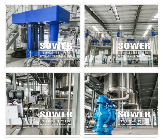 壹維在年產萬噸水性工業漆自動化生產線竣工