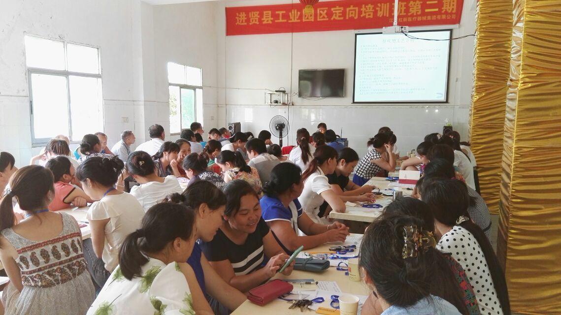 2015年6-8月公司举行就业创业培训班