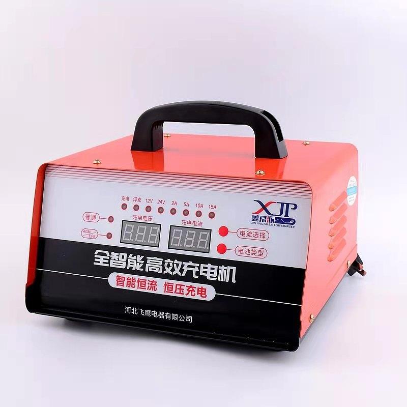 汽車電池恒流恒壓充電器,汽車電瓶智能大功率恒流恒壓充電機,廠家直銷 全銅
