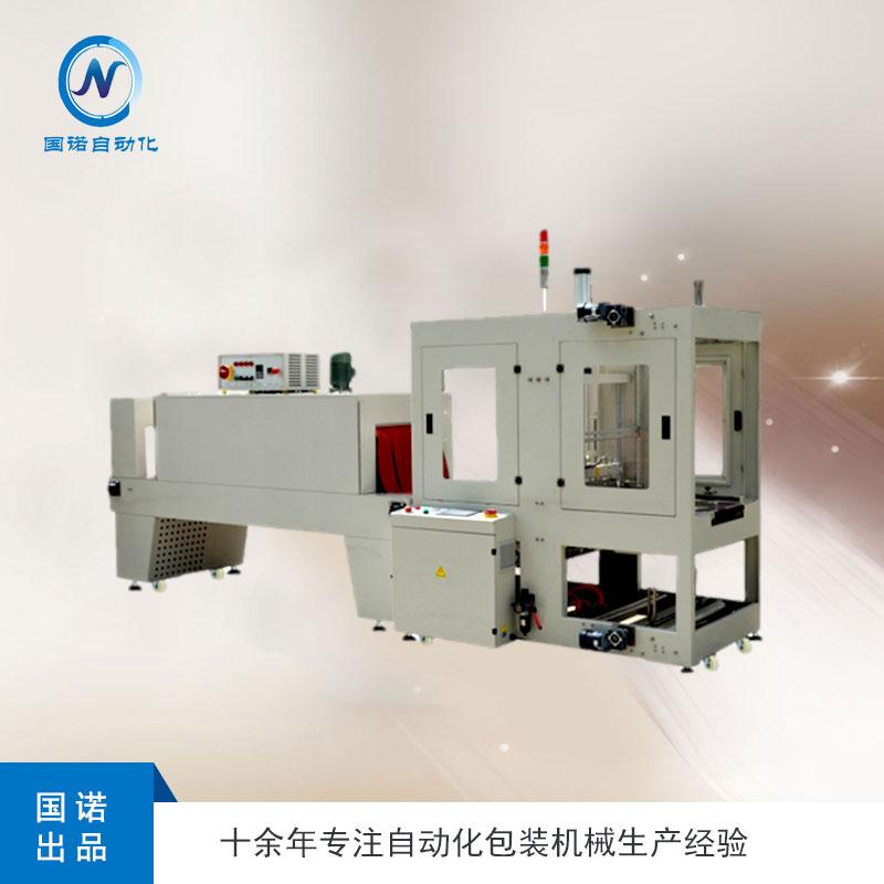 袖口式熱收縮包裝機(直進料)