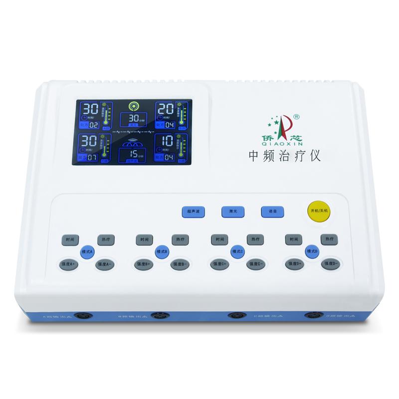 白色硅胶按键QX-238主图