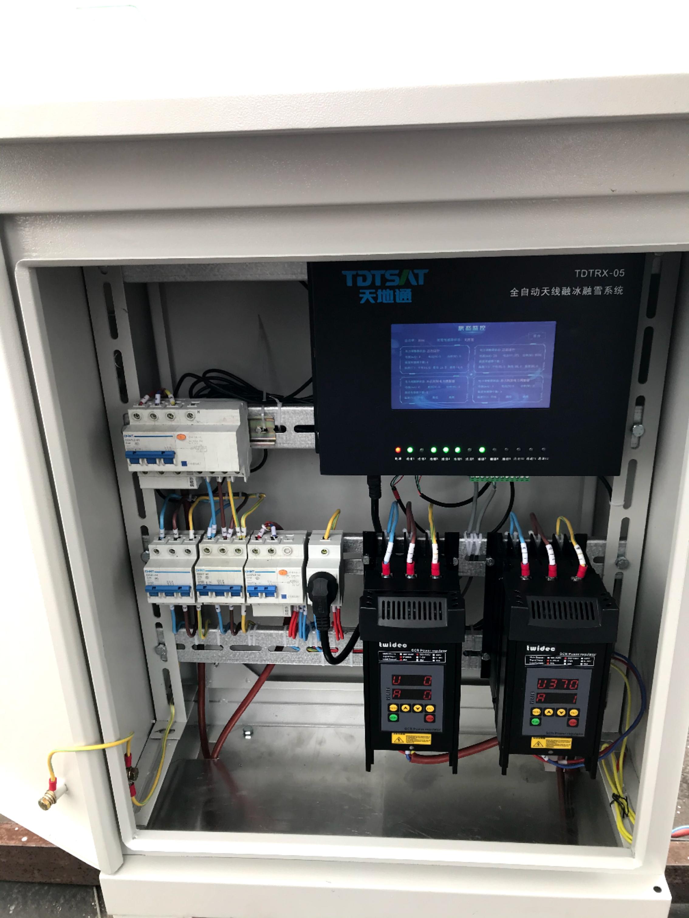 TDTRX-05全自動天線融雪融冰系統