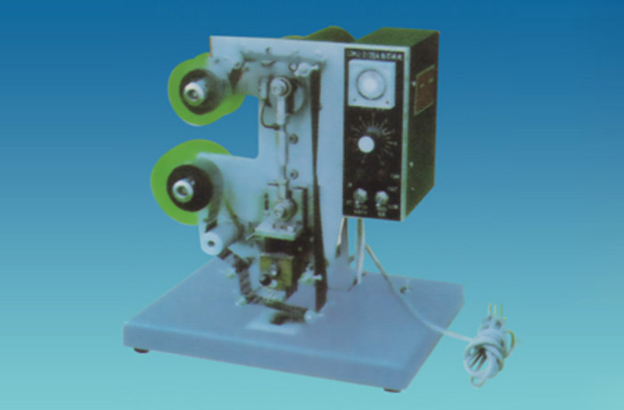 Automatic batch numbering machine for PVC infusion bags HP-241B