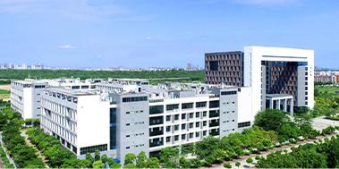 廣州質量監督檢測研究院