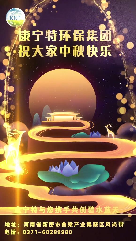 亚博球赛网址集团祝大家中秋节快乐
