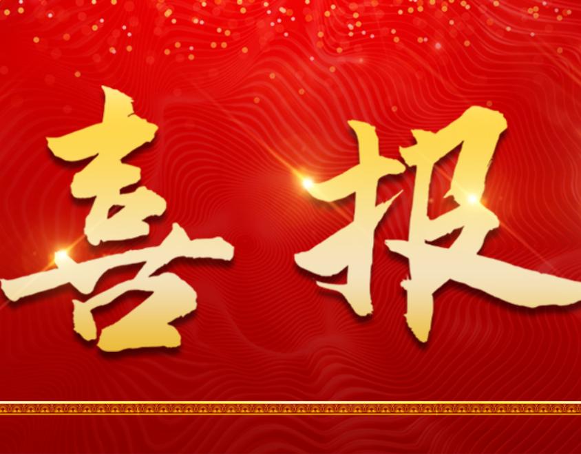 熱烈祝賀廣東省包裝機械標準化技術委員會成立
