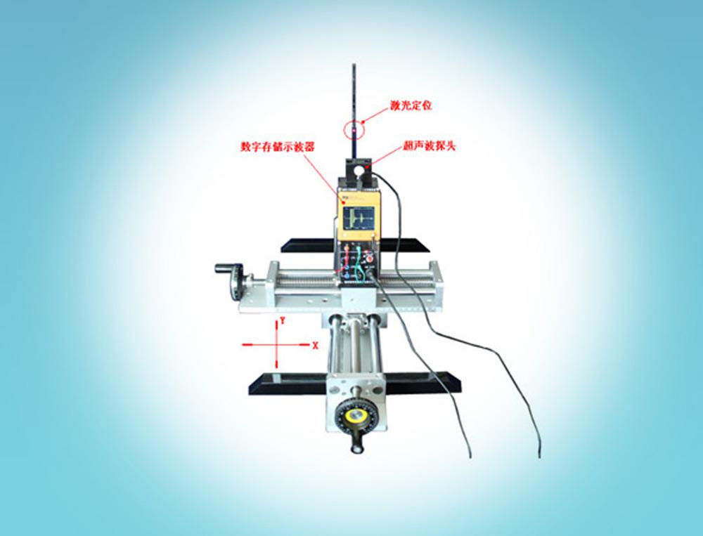 超声波探头扩散角测量实验装置