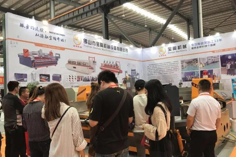 中國(南安)水頭國際石材博覽會