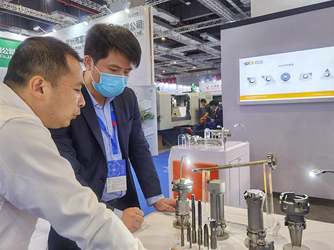 四方達精密超硬刀具參加第七屆中國機床展