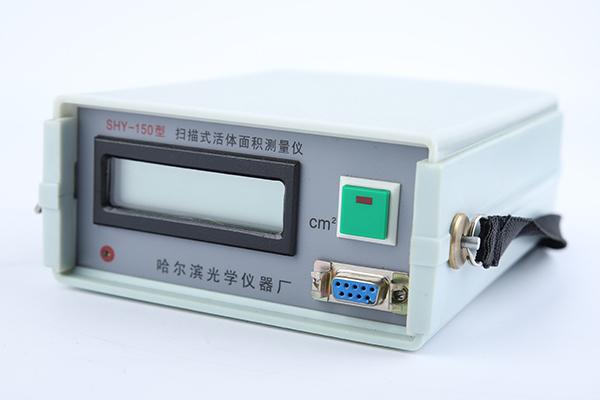 SHY-150扫描式活体面积测量仪
