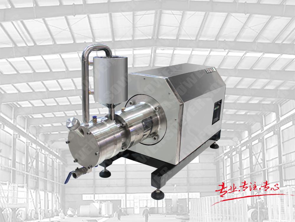 SWS實驗室臥式砂磨機