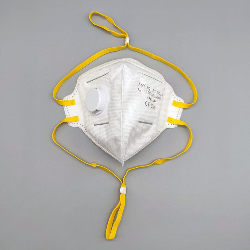 FFP3 折疊帶閥口罩
