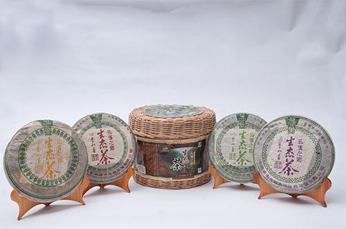 云宏孔雀之乡生态茶