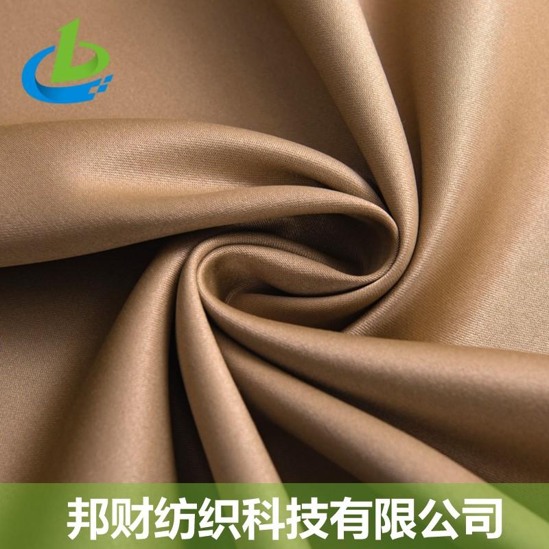 銅離子面料銅纖維枕套眼罩面料