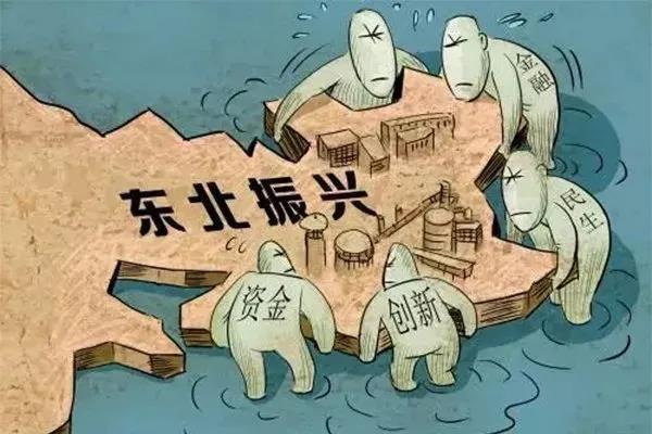 CPTEK-興鍛東北銷售服務中心正式成立