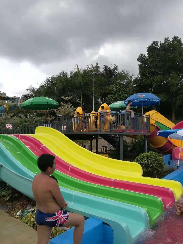 兒童彩虹滑梯組合