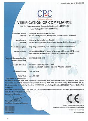 上海tom体育 CE认证2019
