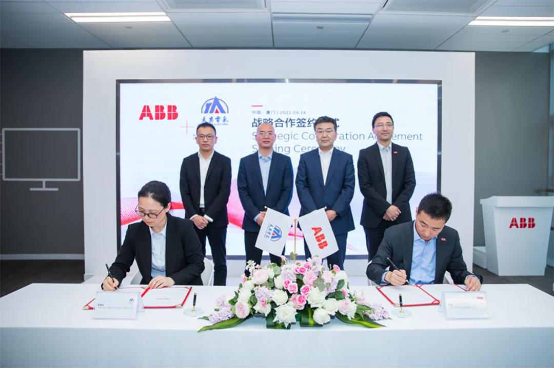 天安与ABB签署全面战略合作协议