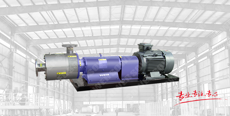 SNRS three-stage series pipe high shear emulsifying pumps
