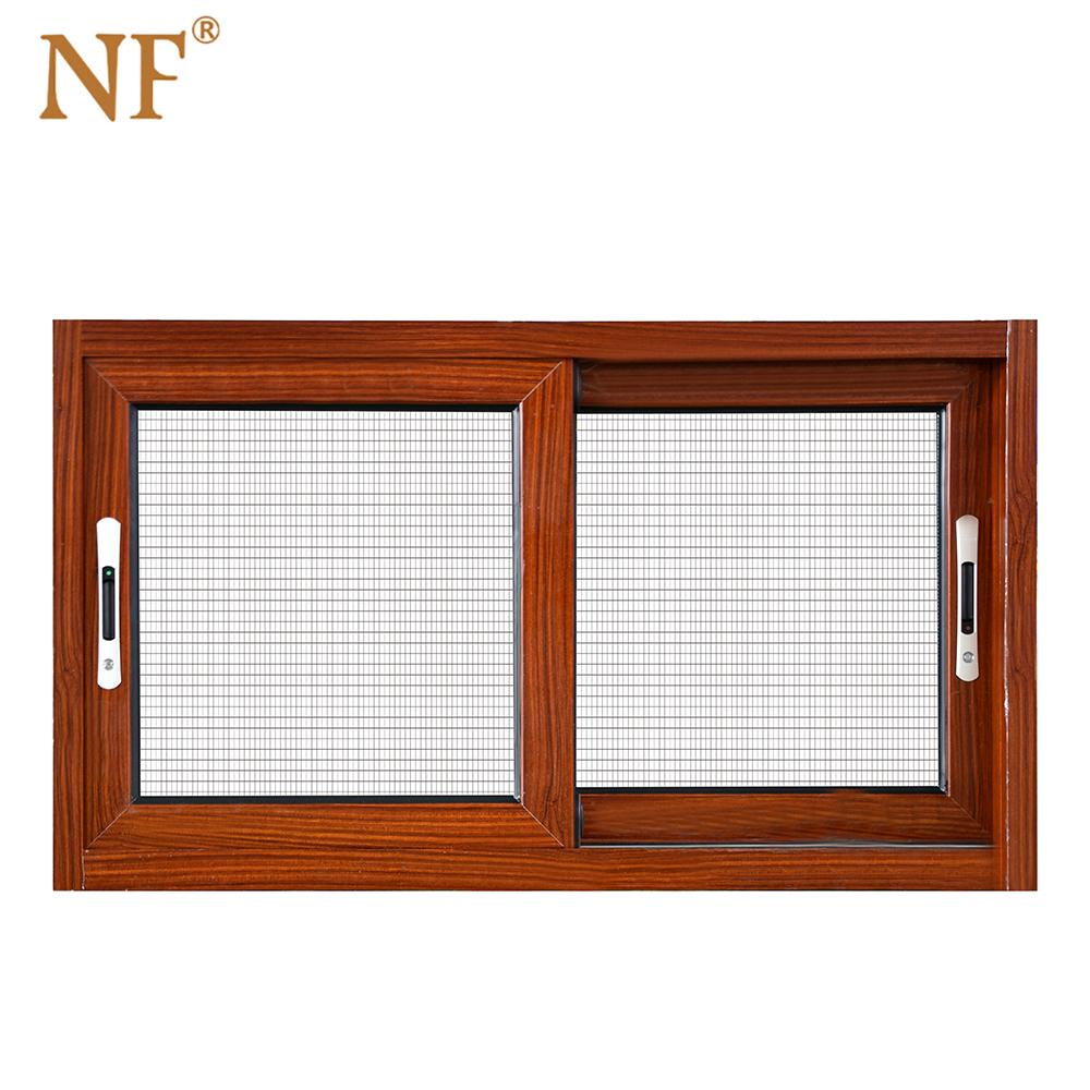 木紋推拉紗窗一體