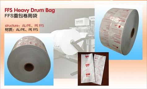 FFS重包卷筒袋