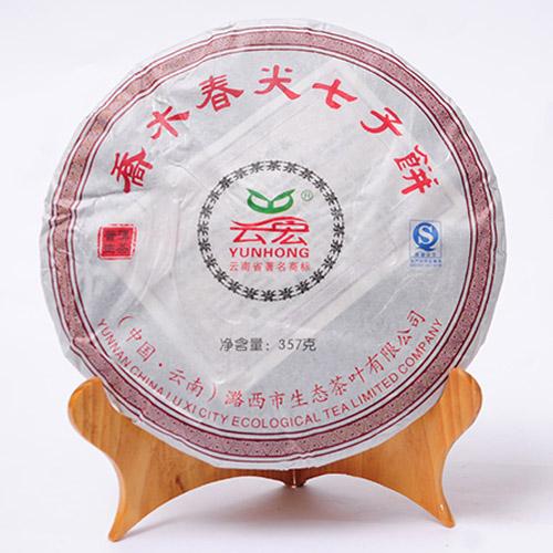 云宏乔木春尖茶饼