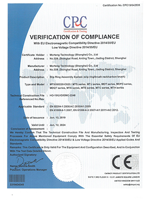 tom体育科技 CE认证2019