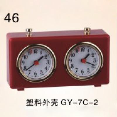塑料外殼GY-7C- 2機械式國際棋類比賽鐘