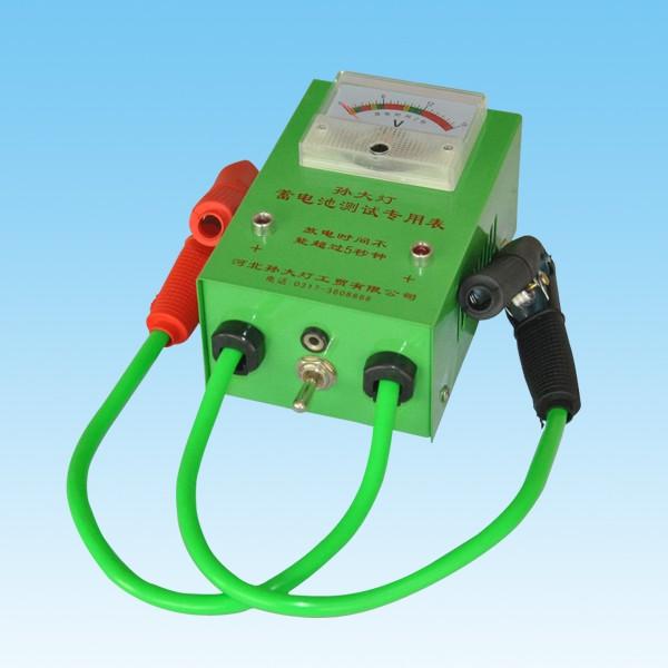 孫大燈蓄電池測試專用表