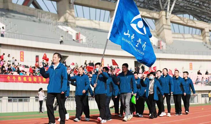 集團在區機關第二屆職工運動會上獲佳績