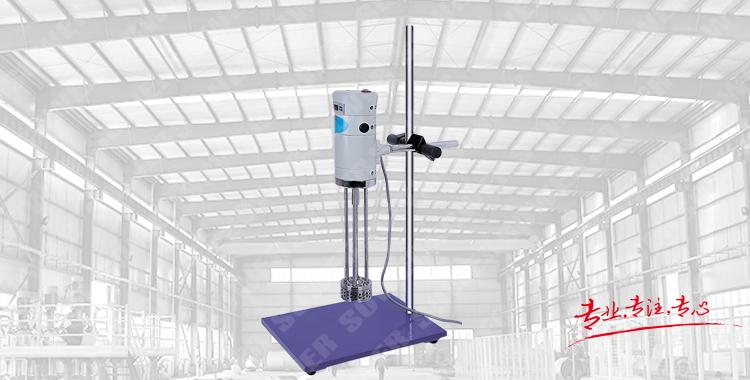 SAII-3 Type laboratory emulsifying machine
