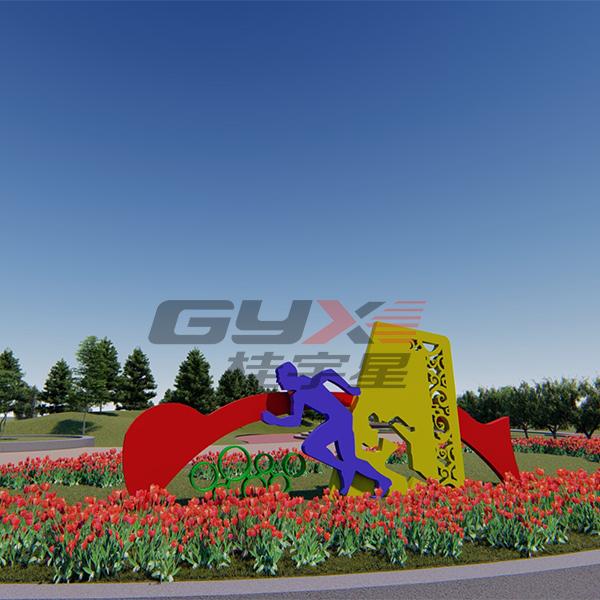 GYX-XP010公園小品