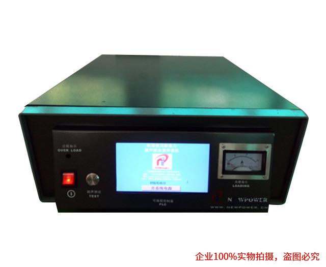 超聲波金屬焊接機(精密數字電路型)-小聚、藍牙異型等
