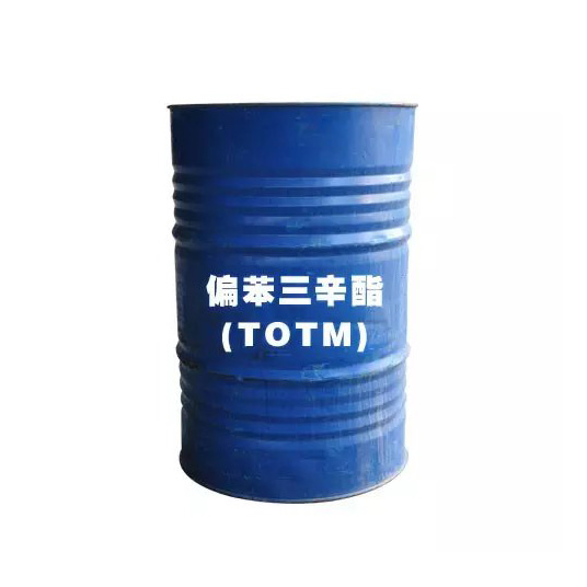 偏苯三辛酯(TOTM)
