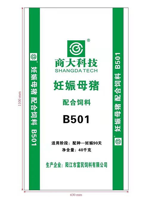 妊娠母豬配合飼料 B501