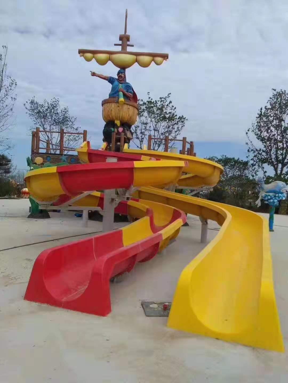 兒童螺旋滑梯組合
